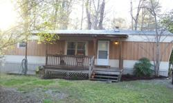 14x 80 Hospitality Mobile Home2 bedroom, 2 bath mobile home located in Conway Acres (less than 5 minutes from vet school)Central AC and heat, major appliances includedQuiet, safe, dog-friendly neighborhood with ponds, fields, and walking trailsAsking