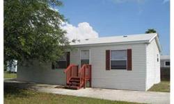 Nobility Home- Manufactured housing at its best home values for over forty years. This 2 Br 2 Bath has new carpet and shows like new. Inside utility and plenty of shade from the sun and outside parking pad too. Bedrooms: 2 Full Bathrooms: 2 Half