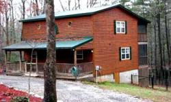 Immaculate 2/2 Chalet on a private wooded lot. Great room with stone gas log fireplace. Eat in kitchen. Large bedrooms on each level. Loft area overlooking great room & private master upstairs w/private screened porch. Covered porch on front and screened