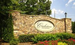 Creekstone Estates In Cumming Georgia Offers Luxury LivingThe Mary Ellen Vanaken Team of Keller Williams Realty 678-665-2887 http