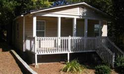 958 Ira Street, Atlanta Georgia 30310 * Owner Financed Home * Down Payment